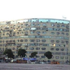 Sino Industrial Plaza