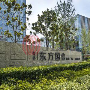 Oriental Guoxin Plaza