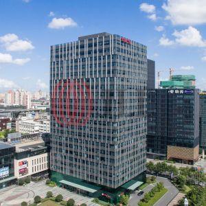 Baoland Plaza Tower 2