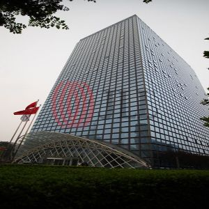 Fosun International Center