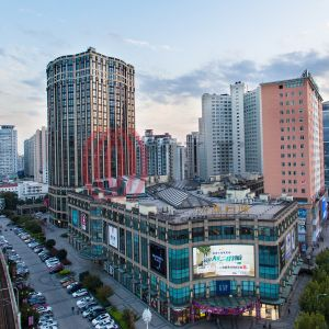Huahong Business Center