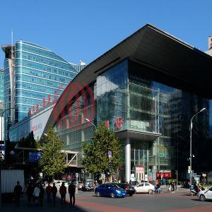 Dinghao Electronics Plaza