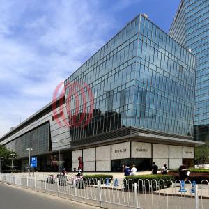Beijing SKP