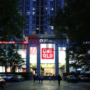 Ginza Mall