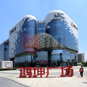 Hongkun Plaza