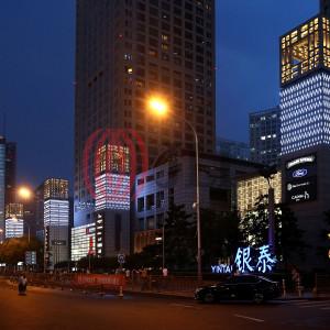 IN01 (Yintai Park Life)