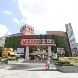 Bailian Xijiao Shopping Mall