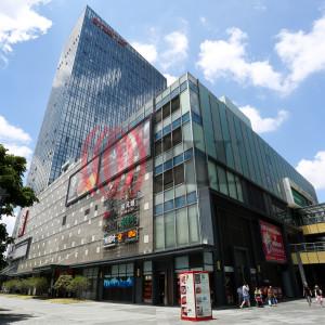 Wanda Plaza - Wujiaochang