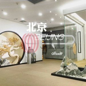OFFICEZIP(China Overseas Property Plaza)