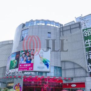 Mallwork Space(XinLin Center)