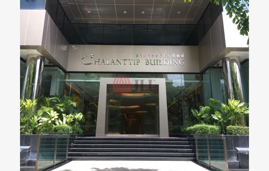 Chalanttip-Building-Office-for-Lease-THA-P-00160H-Chalanttip-Building_20190624_37882071-d630-e711-8106-e0071b716c71_001