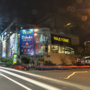 Common Ground Ara Damansara