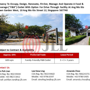 Ang-Mo-Kio-Town-Garden-West-Retail-for-Lease-SGP-P-00362Q-h