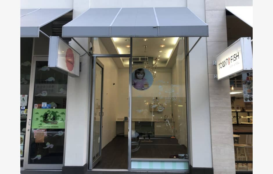 B107,-41-Chancery-Street-Office-for-Lease-10409-d5fa905b-b92b-4b02-896f-5b16fa26f7e9_Cupcakesss