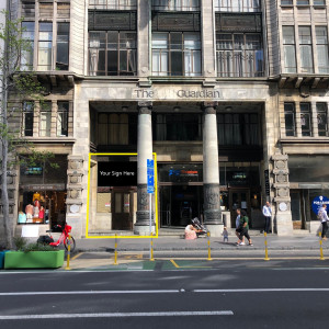 107-Queen-Street-Office-for-Lease-8990-h