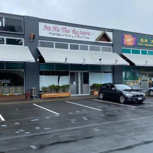 308-Te-Irirangi-Drive-Office-for-Lease-100309-h