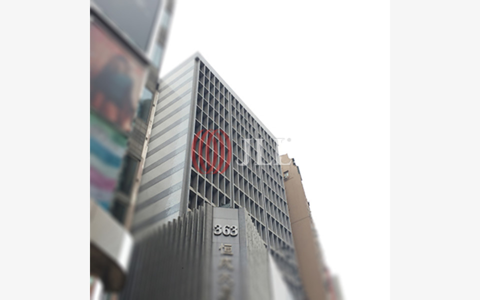 恒成大廈_商業出租-HKG-P-0006UV-Hang-Shing-Building_668_20170916_002
