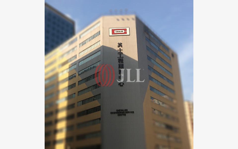 Eastmark_商業出租-HKG-P-00038G-Chevalier-Engineering-Service-Centre_1005_20170916_003