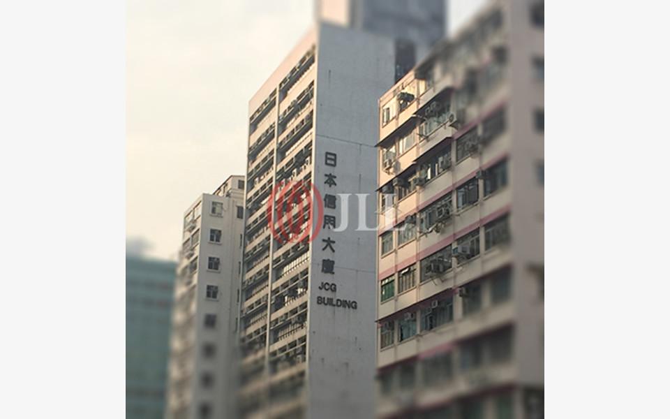 日本信用大廈_商業出租-HKG-P-0008A2-J-C-G-Building_632_20170916_002