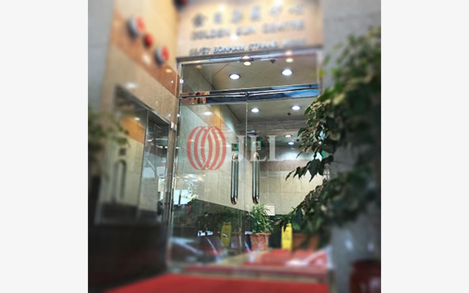 金日集團中心_商業出租-HKG-P-0006EI-Golden-Sun-Centre_1117_20170916_002