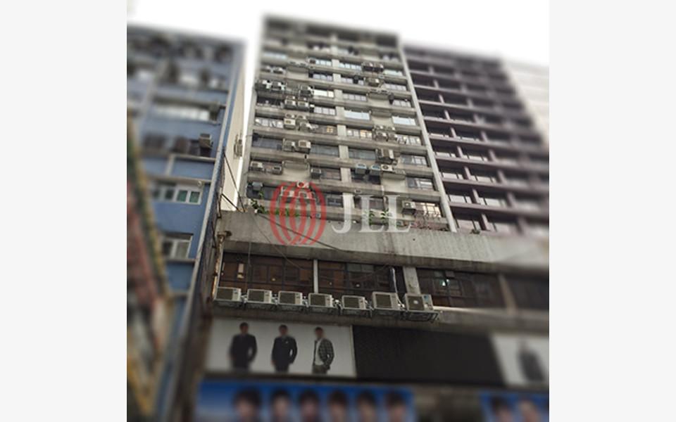 金馬商業大廈_商業出租-HKG-P-0002UW-Cammer-Commercial-Building_1025_20170916_003
