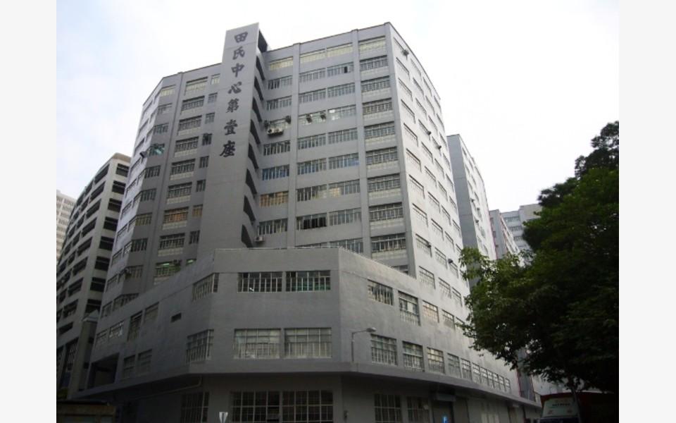 Tins'-Centre-Blk-I_工業出租-HK-P-1987-pfnedwodhzj3kmtsnlpo