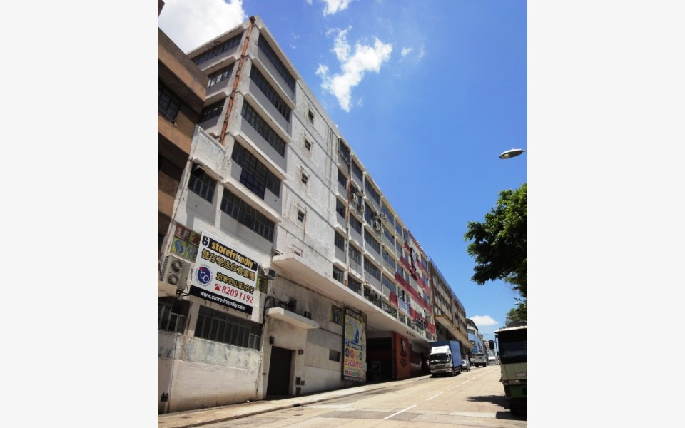 24-26-Sze-Shan-Street-(Block-A)_工業出租-HK-P-2230-lhjhrapaldvxg1qvcjxk