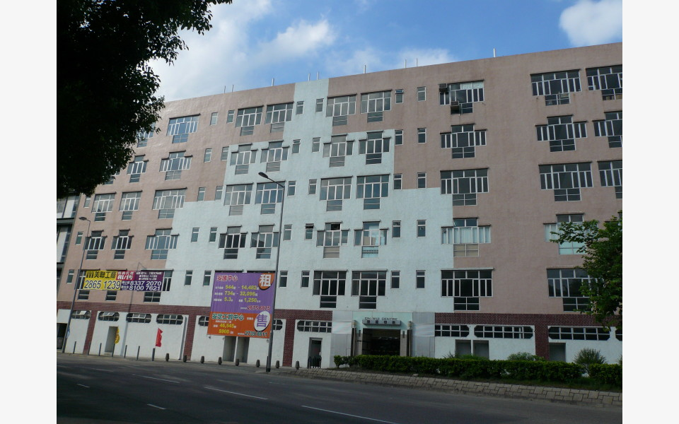 安滙中心_工業出租-HK-P-2548-ee05xy4ogcwfrge1skah