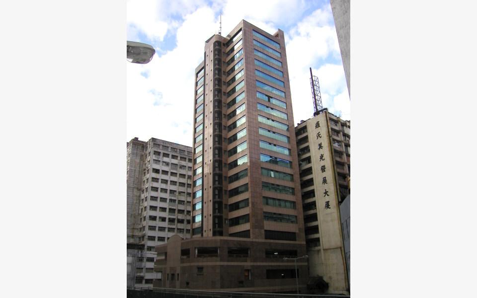 中信國際中心_Office出租-HK-P-270-sy8kdzelhkobpldwpdmj