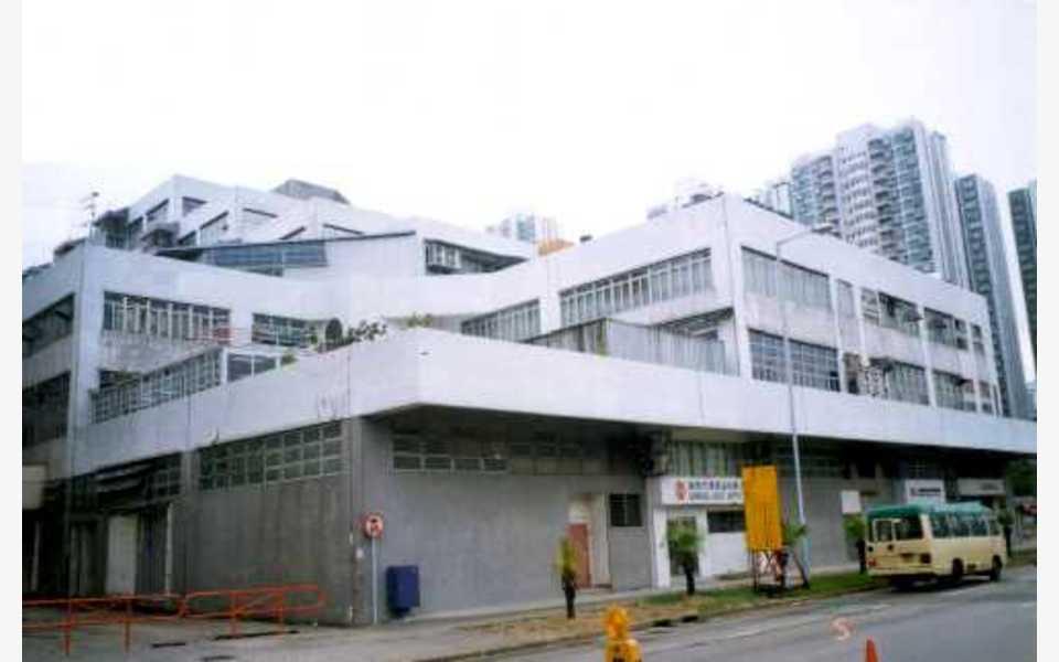 沙田工業中心A座_工業出租-HK-P-37-rqefrsqty06kefdm0ild
