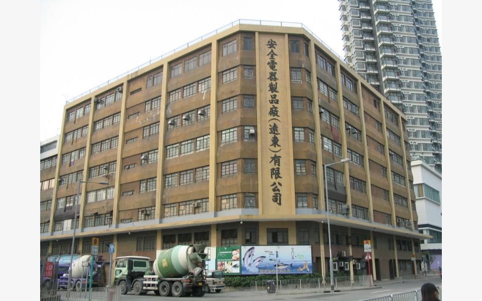 海迪中心-(前安全工業大廈)_工業出租-HKG-P-001HNP-lytzsyxzvqek5piwc2rm