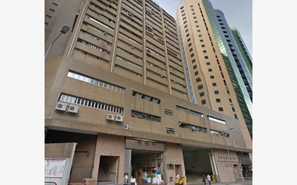 香港毛紡工業大廈_工業出租-HK-P-1018-vrazx6m3almxy8kjtabc