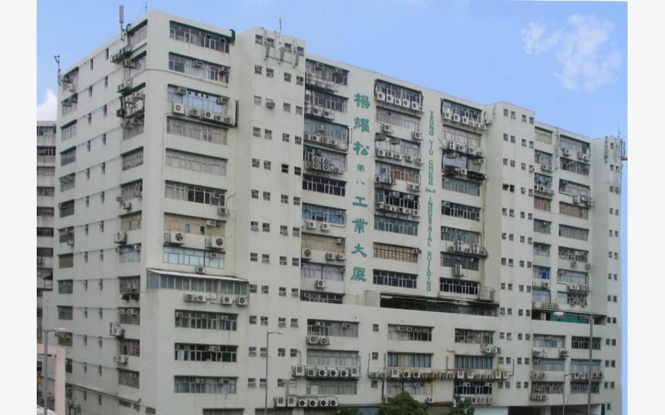 Yeung-Yiu-Chung-(No.-8)-Ind-Bldg_工業出租-HK-P-1411-tlkaroqnlns9ylewgpde
