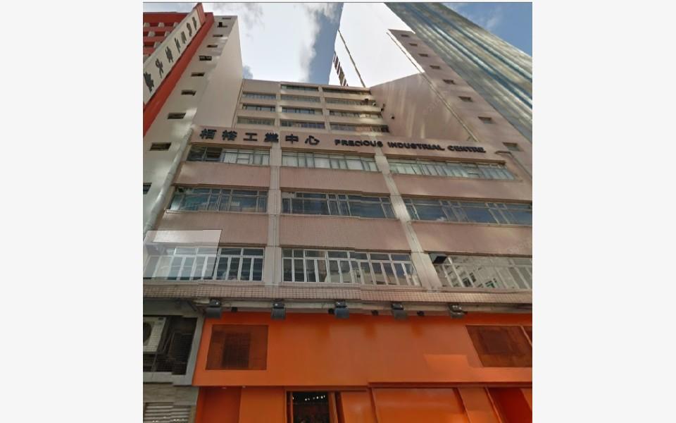 柏裕工業大廈_工業出租-HK-P-1950-yjwyfza530uzefv82kpa
