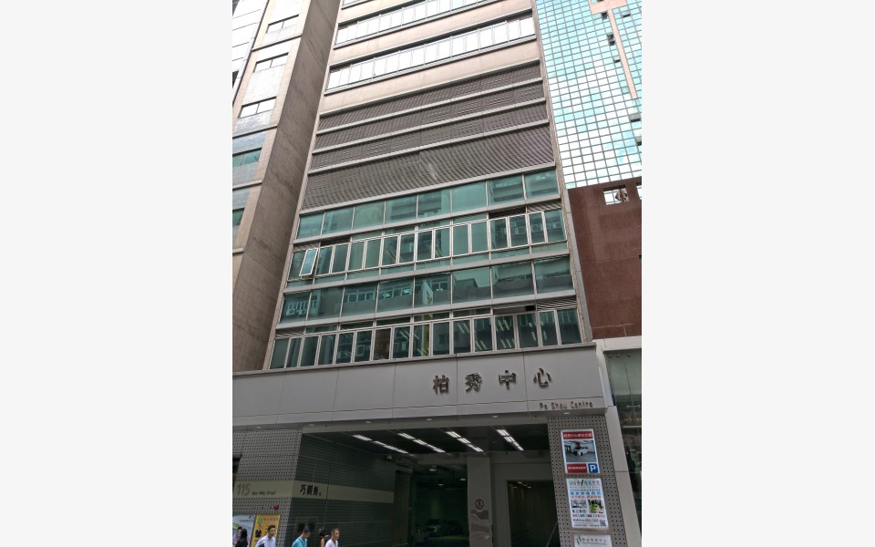 Po-Shau-Centre-IO-for-Lease-HK-P-2138-p7n2veykaz1zx2sib6tc