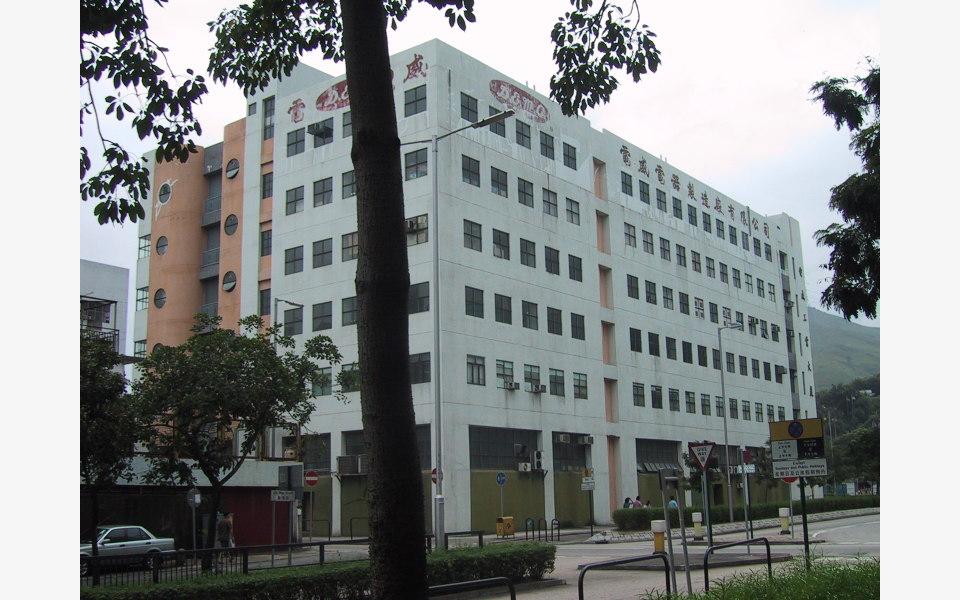 KTA-Centre_工業出租-HK-P-2151-e34rlbgxln2hrdcmvecm