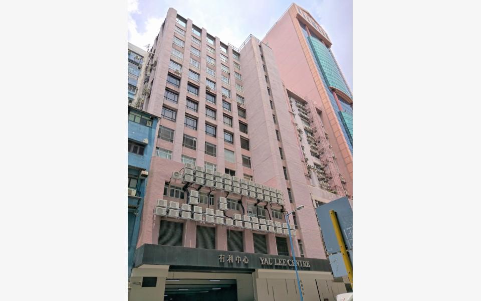 Yau-Lee-Centre-Industrial-for-Lease-HK-P-2156-egc3jnqtilehvxfywkji