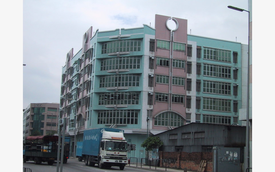 中滙貿易中心_工業出租-HK-P-2166-lf0vlglmaijoziyorhds