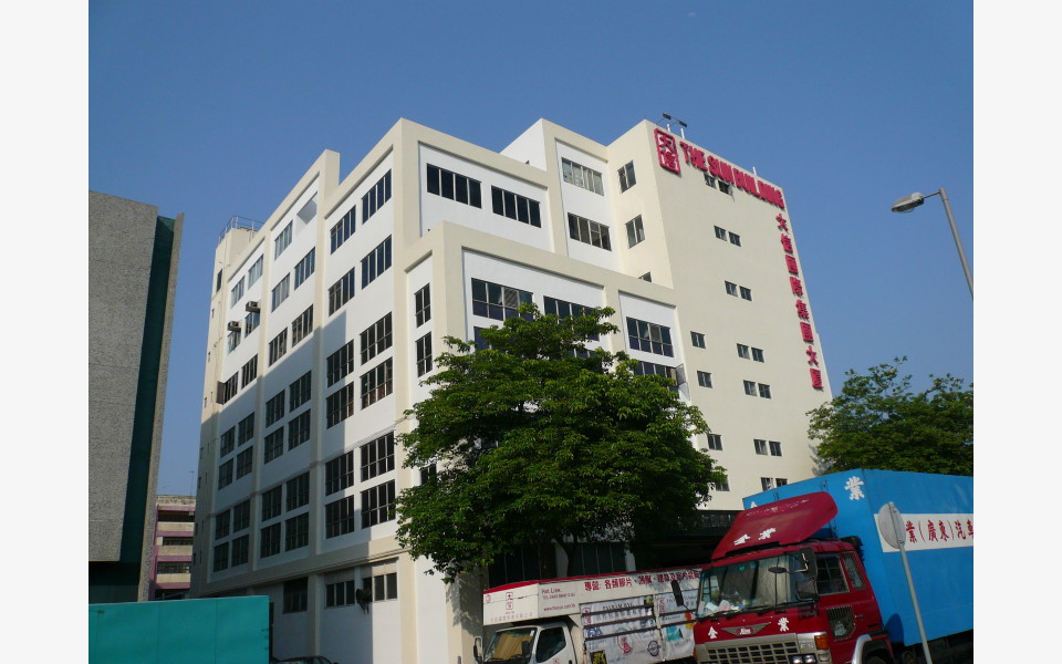 The-Sun-Building_工業出租-HK-P-2198-zl7s6t7ey2ochbo7itnp