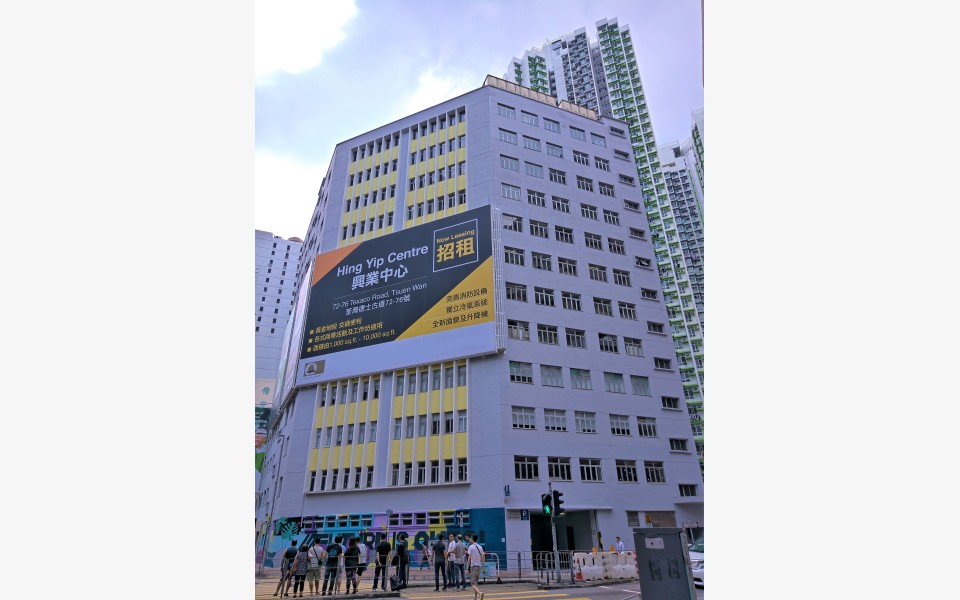 興業中心_工業出租-HK-P-2240-k002t4xs4a2ee5ymgmqm