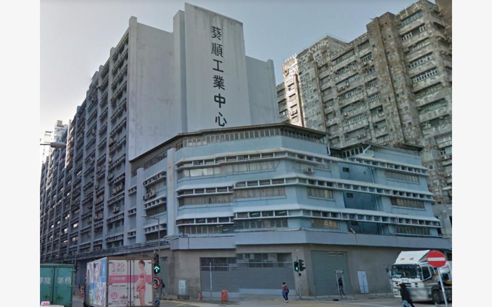 葵順工業中心_工業出租-HK-P-2247-ni6u1chniyo9svrivuys