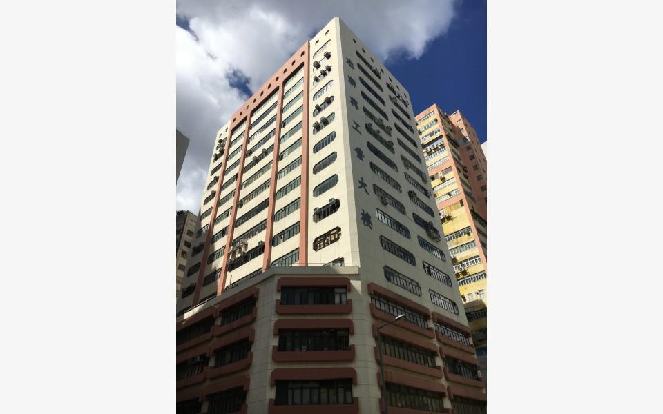 Gee-Luen-Hing-Industrial-Building_工業出租-HK-P-2382-p9ktav8gqg07byxyijm0