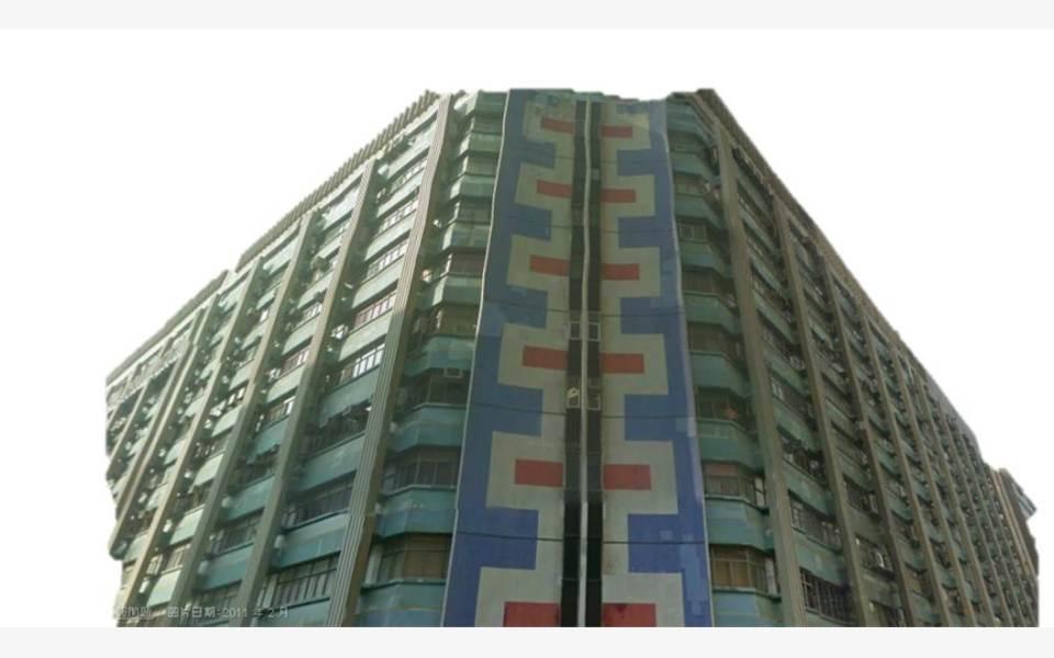 Kaiser-Estate-Ph-II_工業出租-HK-P-250-zct98jjjpxiwkl7mmycg