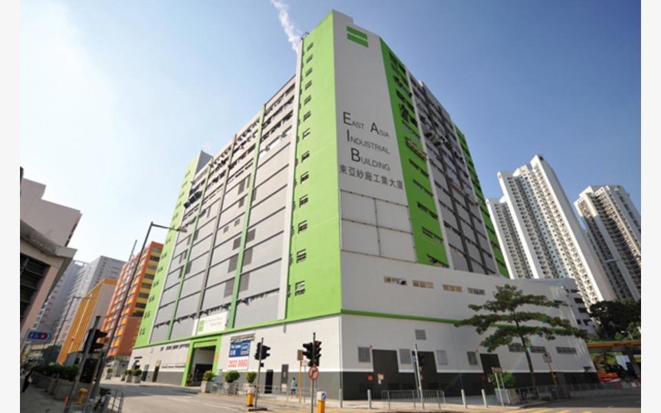 East-Asia-Industrial-Building_工業出租-HK-P-2522-qvzxqfxvuabyei5dh5w5