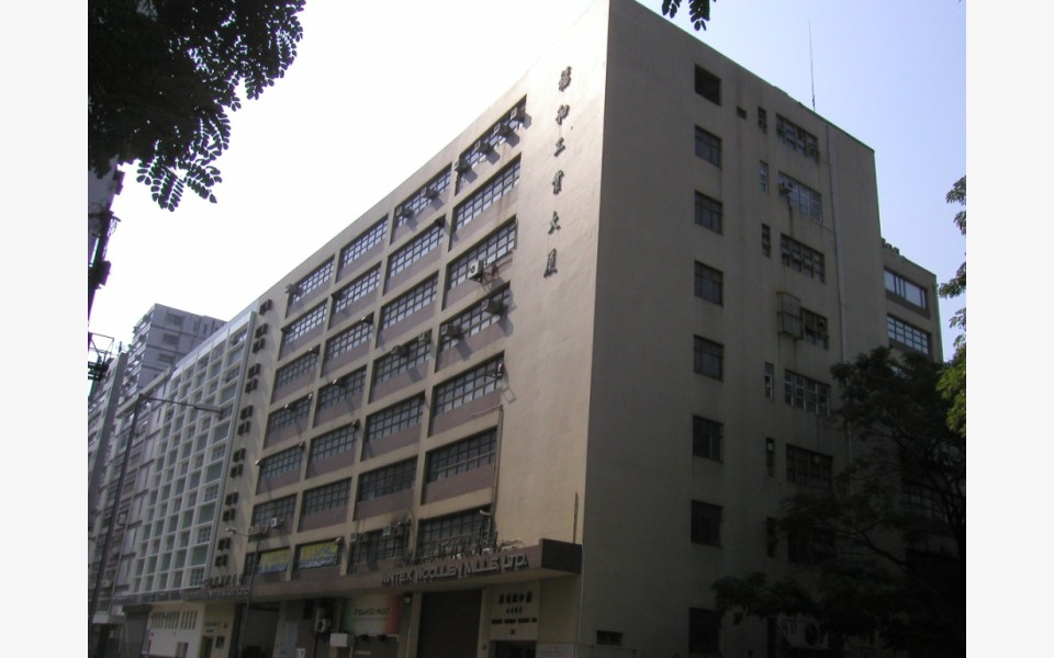 福和工業大廈_工業出租-HK-P-2568-uajnqatbtodb3bs8vfcw