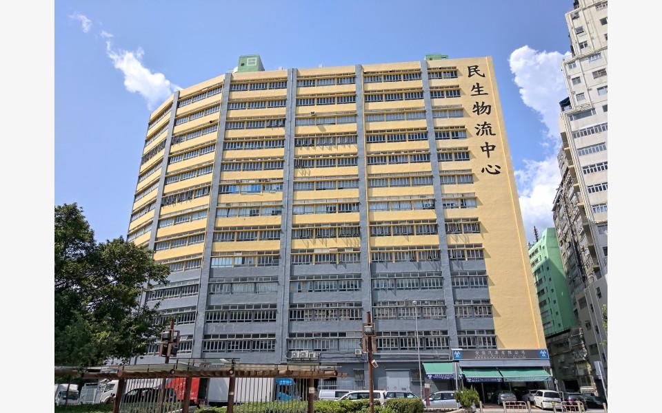 Man-Sun-Logistics-Centre_工業出租-HK-P-2942-fp8ue9tos0gaaed3iner
