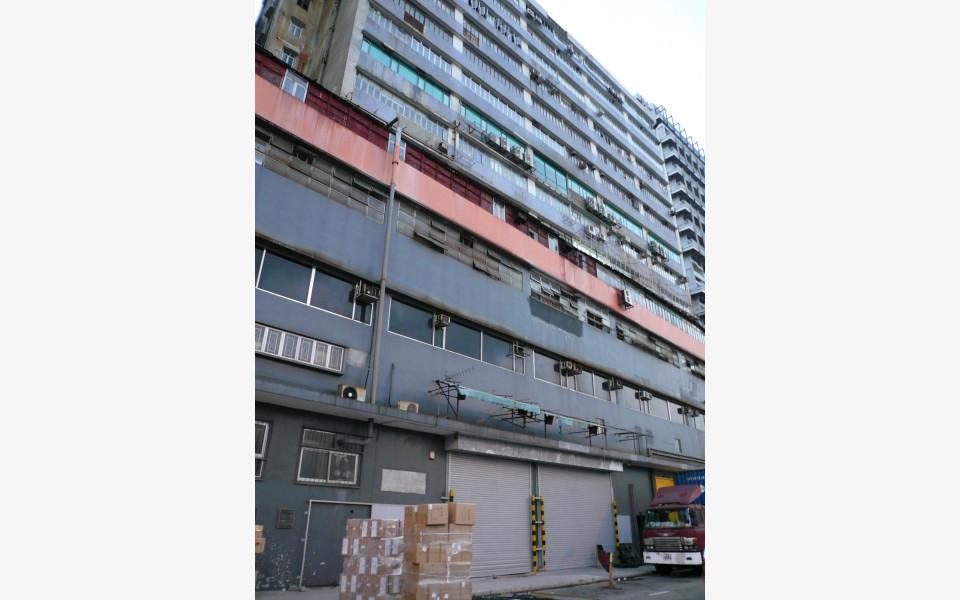Tsing-Yi-Ind-Centre-Ph-I_工業出租-HK-P-3080-ocnvbbihzpohhrnx15fp