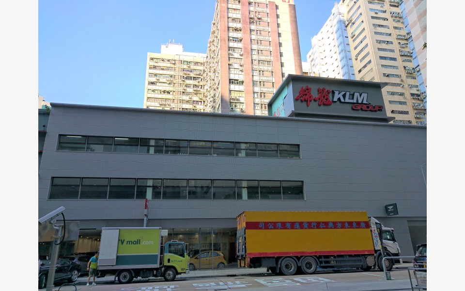 53-57-Chai-Wan-Kok-Street_工業出租-HK-P-3225-twsof8mdtyubq4twm8oo