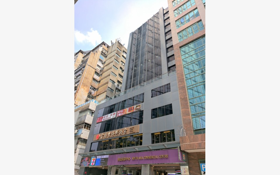 South-Asia-Commercial-Centre-Rev-Ind-for-Lease-HK-P-3333-mxj8y3unguzivlpgfj7z