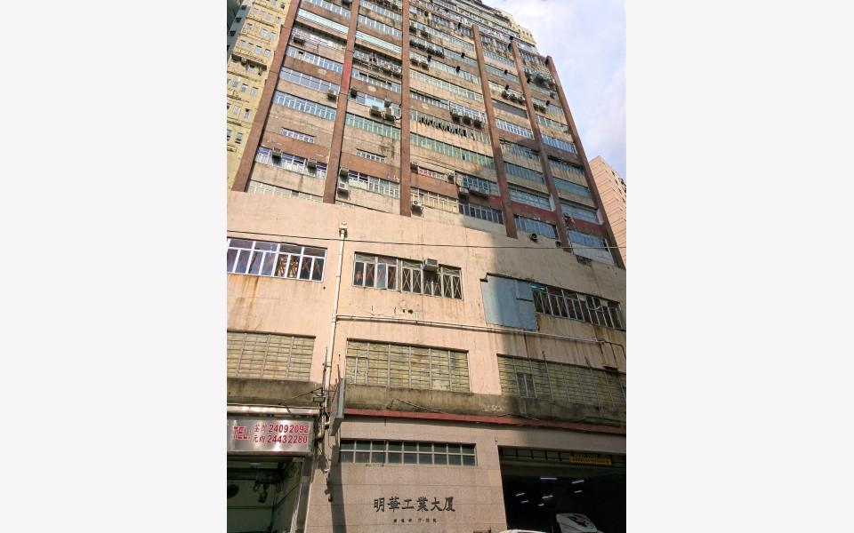 Ming-Wah-Industrial-Building_工業出租-HK-P-76-aa0pj6f66h0qdw36m5es
